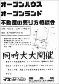 霧島市隼人町真孝1010-10