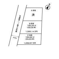 富士市宮下 土地