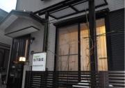 桜不動産  株式会社SAKURA